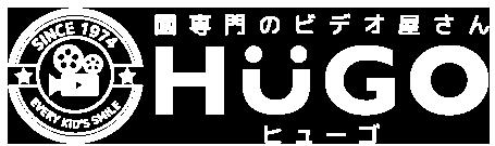 【HUGO】幼稚園のイベントビデオ撮影・制作のヒューゴ